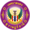 Seal of Surat Thani.png