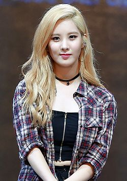 Seohyun at the Tencent K-POP LIve Music in August 2015 01.jpg