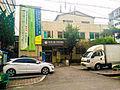 Seongnae 3(sam)-dong Comunity Service Center 20140621 183039.jpg