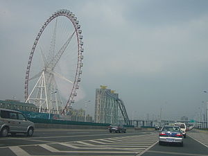 Jinjiang Action Park - Image: Shanghai Ferris Wheel 2007