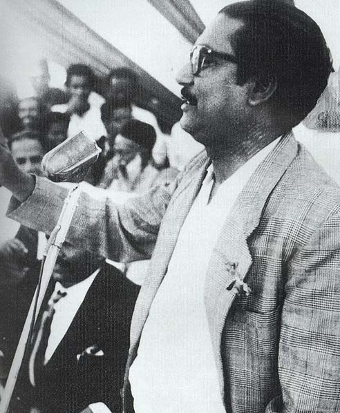 Sheikh Mujibur Rahman Announcing 6 Points At Lahore