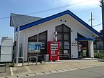Shikanoshima Post Office 20160626.jpg