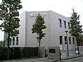 Shikoku University.jpg