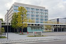 Shimadzu Corporation E1 Building 20160320-001.jpg