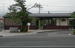 Shimotsuke-Osawa station building.jpg