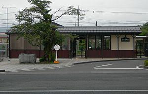 Budynek stacji Shimotsuke-Osawa.jpg