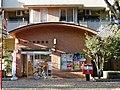 Shin-Tokorozawa Post office.jpg