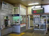 Shin-yūbari station02.JPG