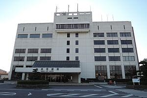 Shiroi - Shiroi City Hall