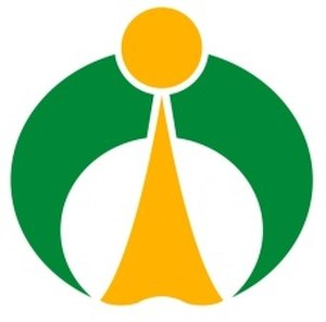 Shisō, Hyōgo - Image: Shiso Hyogo chapter