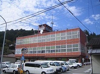 Shitara, Aichi - Shitara Town Hall