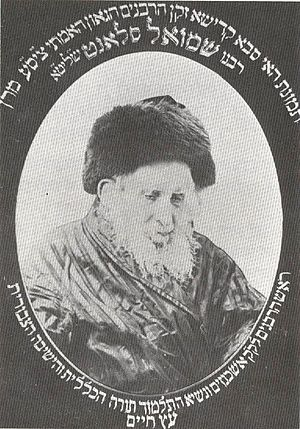 Halukka - Rabbi Shmuel Salant, head of the Central Committee in Jerusalem