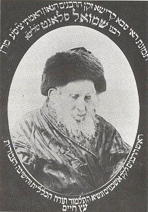 Halukka - Rabbi Shmuel Salant, head of the Central Committee in Jerusalem
