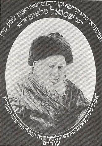 Shmuel Salant - Rabbi Shmuel Salant