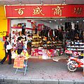 Shoe shop in China 04.jpg