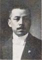 Shonen Yamada.png