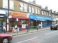 Shops in King Street (5) - geograph.org.uk - 1523613.jpg
