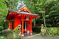 Shrine - Hakone-jinja - Hakone, Japan - DSC05754.jpg