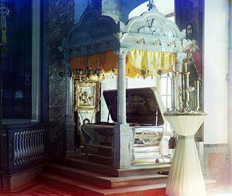 Dimitry of Rostov - Image: Shrine of Dimitry Rostov