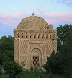 Shrine of Ismail Samani.jpg