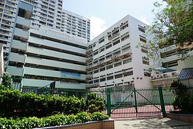 Shun Tak Fraternal Association Tam Pak Yu College after repaint.jpg