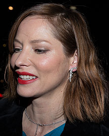 Sienna Guillory kwenye tuzo ya 2014 British Independent Film Awards