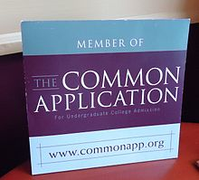 ... Compelling Common Application Transfer Essay   Robert S. Schwartz
