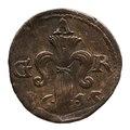 Silvermynt, 1615 - Skoklosters slott - 109232.tif