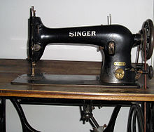 220px-Singer_sewing_machine_detail1.jpg