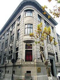 浙江第一银行