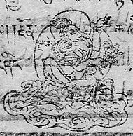 Skag. God of Tibetan lunar mansion.jpg