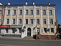 Smolensk, Bolshaya Sovetskaya Street, 29 - 16.jpg