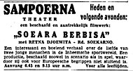 Newspaper advertisement in Dutch for Soeara Berbisa
