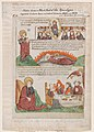 Song of Praise in Heaven over the Fall of the Whore of Babylon; The Wedding of the Lamb from an Apocalypse block book, 2nd edition MET DP873407.jpg