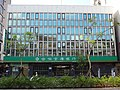 Songshan Branch, Taiwan Cooperative Bank 20150912.jpg