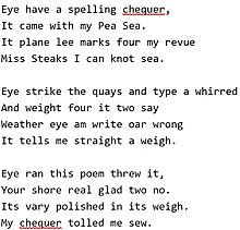 Essay spell check