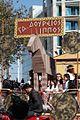 Spring Carnival, Limassol, Cyprus - panoramio (3).jpg