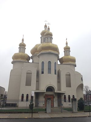 History of the Ukrainians in Baltimore - St. Michael's, a Ukrainian Catholic parish in Baltimore, January 2016.