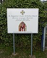 St Augustine's Coptic Orthodox Church, Station Road, Gomshall (March 2014) (Info Sign).JPG