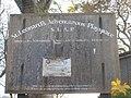 St Leonard's Adventurous Playspace (S.L.A.P.) - geograph.org.uk - 1592819.jpg