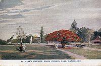 cubbon park essay in kannada