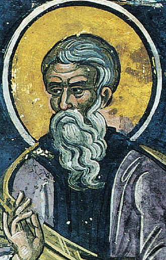 Saint Theodore of Sykeon - St. Theodore the Sykeote