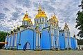 St michaels golden dome monastery.jpg