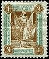 Stamp Marienwerder 1920 1m first version.jpg
