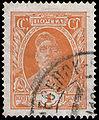 Stamp Soviet Union 1927 281.jpg