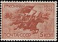Stamp Soviet Union 1930 354.jpg