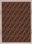 Stamp Soviet Union 1978 CPA4812kb.jpg