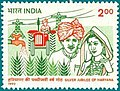 Stamp of India - 1992 - Colnect 164332 - Haryana State - Silver Jubilee 25th Anniversary.jpeg