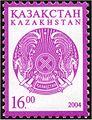 Stamp of Kazakhstan 479.jpg
