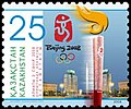 Stamp of Kazakhstan 629.jpg